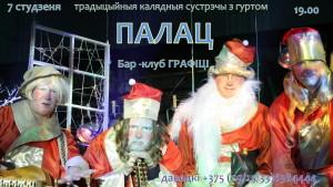 IMG_PALAC-KALADY